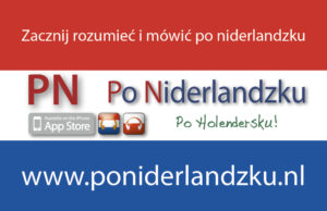 Ik Spreek Nederlands Reklamebordje